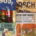 【送料無料】 Shostakovich ショスタコービチ / 交響曲全集 ヤンソンス&バイエルン放送響、BPO、VPO、他(10CD) 輸入盤 【CD】