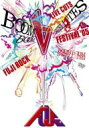 Boom Boom Satellites ブンブンサテライツ / FUJI ROCK FESTIVAL'05 LIVE CUTS 【DVD】