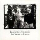 艺人名: B - 【送料無料】 Beastie Boys ビースティボーイズ / Sounds Of Science 輸入盤 【CD】