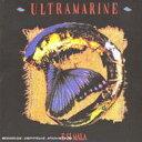 艺人名: U - Ultramarine / E Si Mala 輸入盤 【CD】