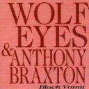 艺人名: W - Wolf Eyes / Anthony Braxton / Black Vomit 輸入盤 【CD】