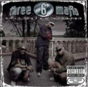 Artist Name: T - Three 6 Mafia スリーシックスマフィア / Most Known Unknown 輸入盤 【CD】