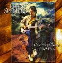 藝人名: C - Chris Spedding / One Step Ahead Of The Blues 輸入盤 【CD】