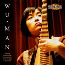 Wu Man / Music For Chinese Pipa Traditional Contemporary 輸入盤 【CD】