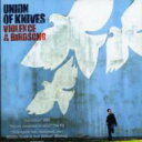艺人名: U - Union Of Knives / Violence & Birdsong 輸入盤 【CD】