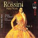 作曲家名: Ra行 - Rossini ロッシーニ / ピアノ作品集 Vol.6 Irmer 輸入盤 【CD】