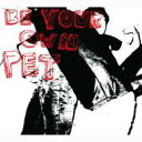 Be Your Own Pet / Be Your Own Pet 【CD】