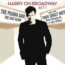 Artist Name: H - 【送料無料】 Harry Connick Jr ハリーコニックジュニア / Harry's Broadway: Vol.1 輸入盤 【CD】