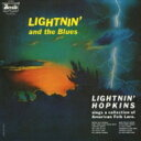 Lightnin Hopkins ライトニンホプキンス / Lightnin & The Blues - The Complete Herald Singles 【CD】