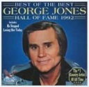 Artist Name: G - George Jones / Best Of The Best: Hall Of Fame1992 輸入盤 【CD】