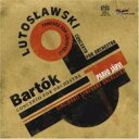 【送料無料】 Bartok バルトーク / 管弦楽のための協奏曲、ルトスワフスキ:管弦楽のための協奏曲 P.ヤルヴィ&シンシナティ響 輸入盤 【SACD】