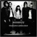 艺人名: A行 - うつみようこ / Rockability (ロッカビリティー) 【CD】