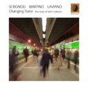 艺人名: V - Valerio Scrignoli / Giulio Martino / Alfredo Laviano / Changing Trane: The Music Of John Coltrane 輸入盤 【CD】