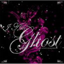 艺人名: I - I Am Ghost アイアムゴースト / We Are Always Searching 【CD】