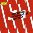 ショスタコーヴィチ / 弦楽四重奏曲第3・7・8番 ハーゲン・カルテット 輸入盤 【CD】