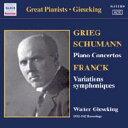 Schumann/Grieg / <ワルター・ギーゼキング: 協奏曲録音集>1 ギーゼキング / ベーム / ドレスデン国立管弦楽団 輸入盤 【CD】