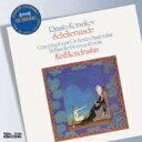 Rimsky-korsakov リムスキー=コルサコフ / 交響組曲『シェエラザード』 他 コンドラシン&コンセルトヘボウ管弦楽団 輸入盤 【CD】
