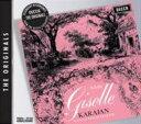 作曲家名: A行 - アダン(1803-1856) / 『ジゼル』 カラヤン&ウィーン・フィル 輸入盤 【CD】
