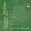 作曲家名: Ma行 - Mahler マーラー / 交響曲第4番(室内アンサンブル版) トーマス・クリスティアーン・アンサンブル、エルツェ(S) 輸入盤 【CD】