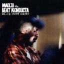 Artist Name: M - 【送料無料】 Madlib マドリブ / Beat Konducta: Vol.1-2: Moviescenes 輸入盤 【CD】