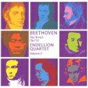 作曲家名: Ha行 - Beethoven ベートーヴェン / 弦楽四重奏曲第3番、第15番 エンデリオン四重奏団 【CD】