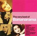 【送料無料】 Bananarama バナナラマ / Very Best Of (Ltd.edition) 輸入盤 【CD】