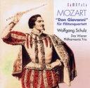 作曲家名: Ma行 - 【送料無料】 Mozart モーツァルト / フルート四重奏による『ドン・ジョヴァンニ』/シュルツ&ウィーン・フィルハーモニア弦楽三重奏団 【CD】