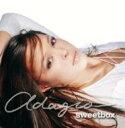Sweetbox スウィートボックス / Adagio 【CD】