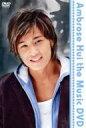 Ambrose Hui (許紹洋) アンブロウズシュー / Ambrose Hui the Music DVD 【DVD】