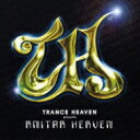Artist Name: M - Merdog / Trance Heaven Presents アニトラ・ヘブン 【CD】
