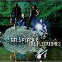 藝人名: B - Bela Fleck ベラフレック / Hidden Land 輸入盤 【CD】