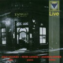 Anja Lechner / Peter Ludwig / Reiner Andreas / Tango A Trois 輸入盤 【CD】