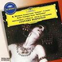 ボーイト (1842-1918) / 『メフィストーフェレ』〜プロローグ、R.シュトラウス:『サロメ』から、ほか バーンスタイン 輸入盤 【CD】