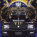 PSYCHEDELIC RAVE -VIP- JUNCTION PRODUCE 10TH ANNIVERSARY 【CD】