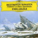 Composer: Ha Line - Beethoven ベートーヴェン / ピアノ・ソナタ第21、23、26番 ギレリス 輸入盤 【CD】