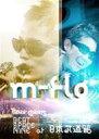 m-flo エムフロー / m-flo TOUR 2005 BEAT SPACE NINE at 日本武道館 【DVD】