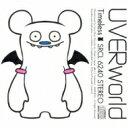 【送料無料】 UVERworld ウーバーワールド / Timeless 【CD】
