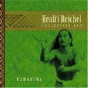 【送料無料】 Keali'i Reichel ケアリィレイシェル / Kamahiwa: The Keali'i Reichelcollection 輸入盤 【...