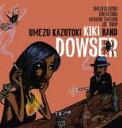 藝人名: U - 梅津和時kiki Band / Dowser 【CD】