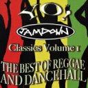 Yo! ジャムダウン: ベスト レゲエ / ダンスホール スタイル 【CD】