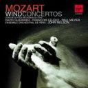 Mozart モーツァルト / 管楽器のための協奏曲集 メイエ、ルルー、ゲリエ、ネルソン&アンサンブル・オルケストラル・ド・パリ 輸入盤 ..