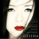 Sayuri / Memoirs Of A Geisha 輸入盤 【CD】