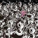 Punk, Hard Core - マキシマムザホルモン / ざわ…ざわ…ざ・・ざわ……ざわ 【CD Maxi】