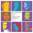 作曲家名: Ha行 - Beethoven ベートーヴェン / 弦楽四重奏曲第3番、第15番 エンデリオン四重奏団 輸入盤 【CD】