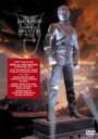 Michael Jackson マイケルジャクソン / Video Greatest Hits: History 【DVD】
