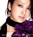 【送料無料】 中島美嘉 ナカシマミカ / BEST 【CD】