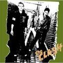 Artist Name: T - Clash クラッシュ / Clash: 白い暴動 【CD】