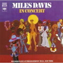 Artist Name: M - 【送料無料】 Miles Davis マイルスデイビス / In Concert: Live At Philharmonic Hall 【CD】