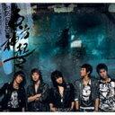 東方神起 / Vol.2 Rising Sun 【CD】