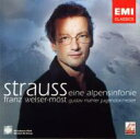 Composer: Sa Line - Strauss, R. シュトラウス / アルプス交響曲 ウェルザー=メスト&マーラー・ユーゲント・オーケストラ 輸入盤 【CD】